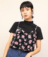 ぷにゅす プニュス | 花柄ベロアキャミ