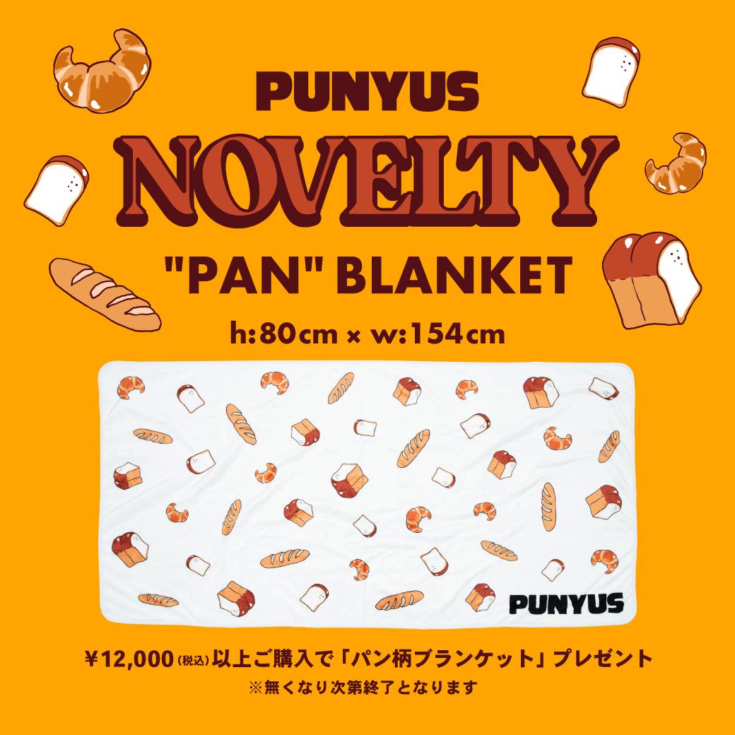 11/20(金)〜NOVELTYフェア♪