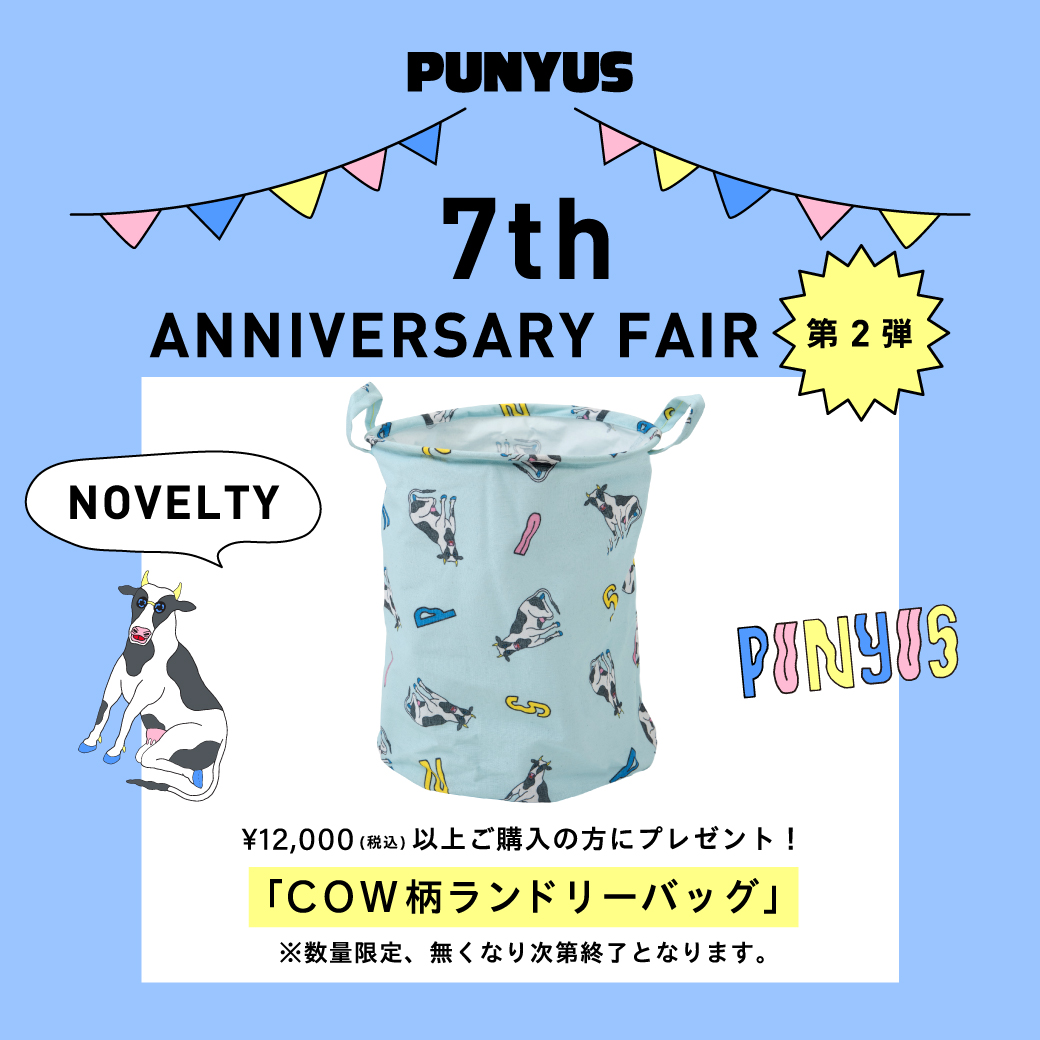 4/23(金)〜7th ANNIVERSARY FAIR第2弾