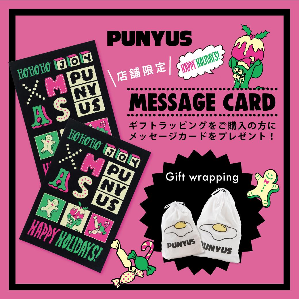 【店舗限定】クリスマスメッセージカード プレゼント★