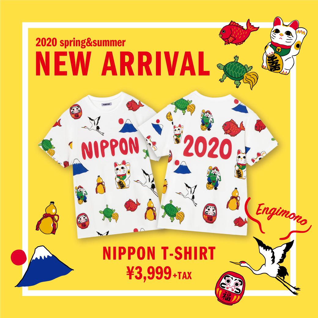 NIPPON総柄Tシャツ発売スタート!