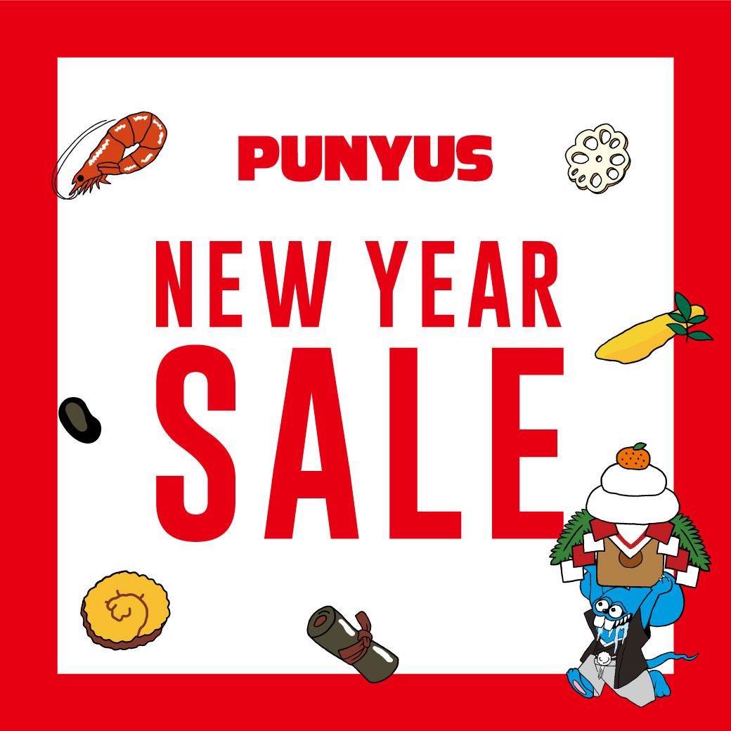 1/1(火)〜NEW YEAR SALE!!