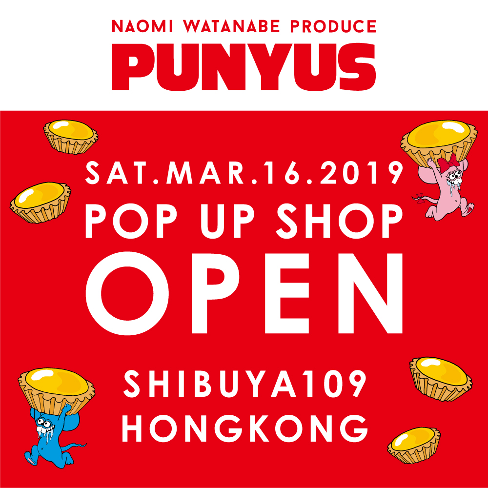 【PUNYUS SHIBUYA109HONGKONG】NEW OPEN★
