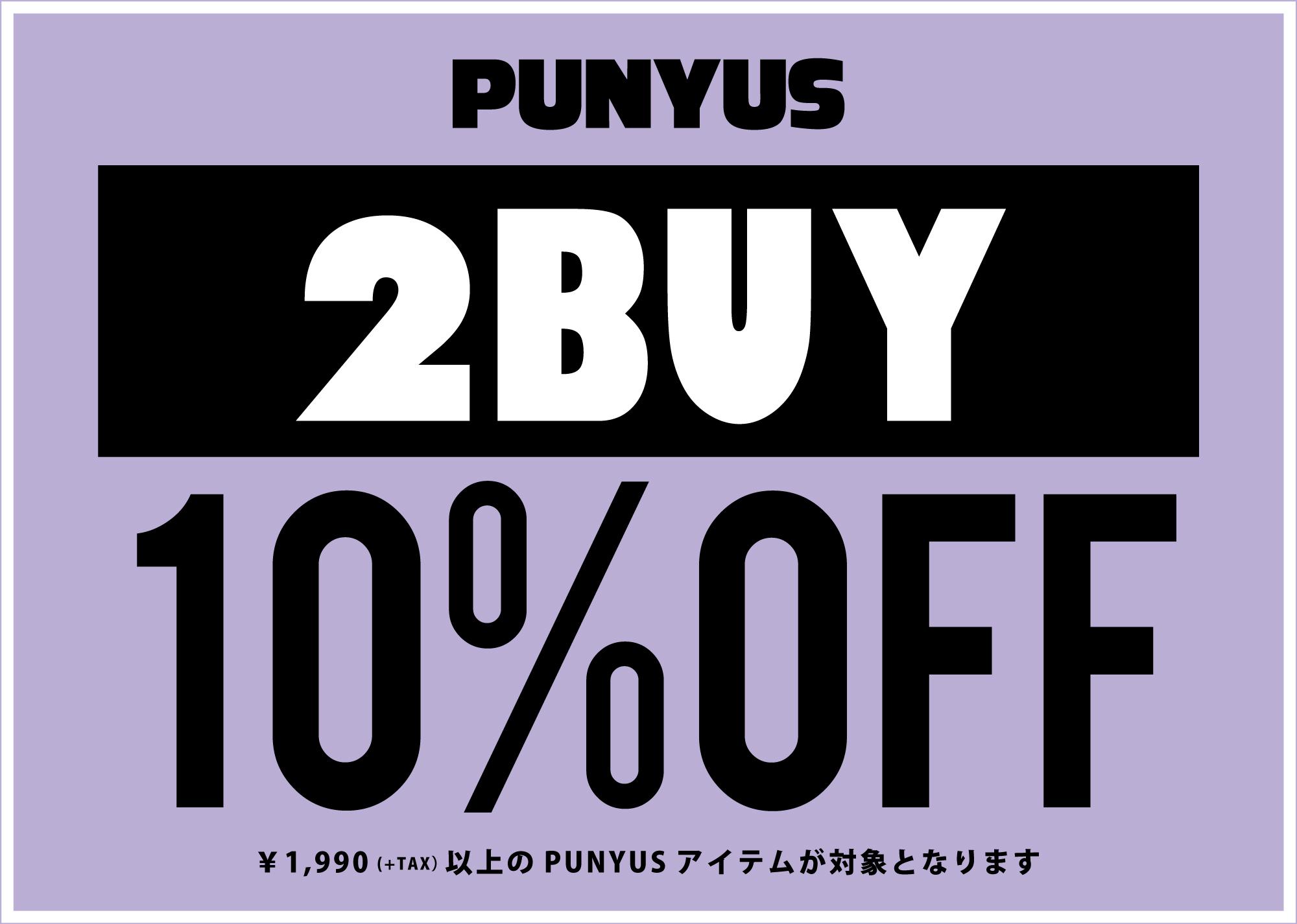 【横浜ジョイナス店】春のスーパーサンクスセール開催!