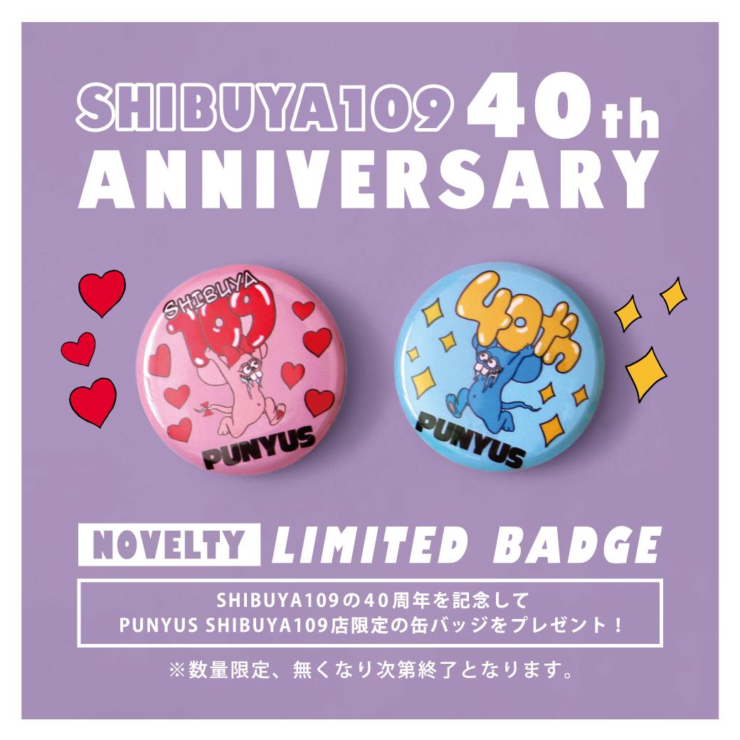 【SHIBUYA109店】SHIBUYA109 40周年記念イベント★