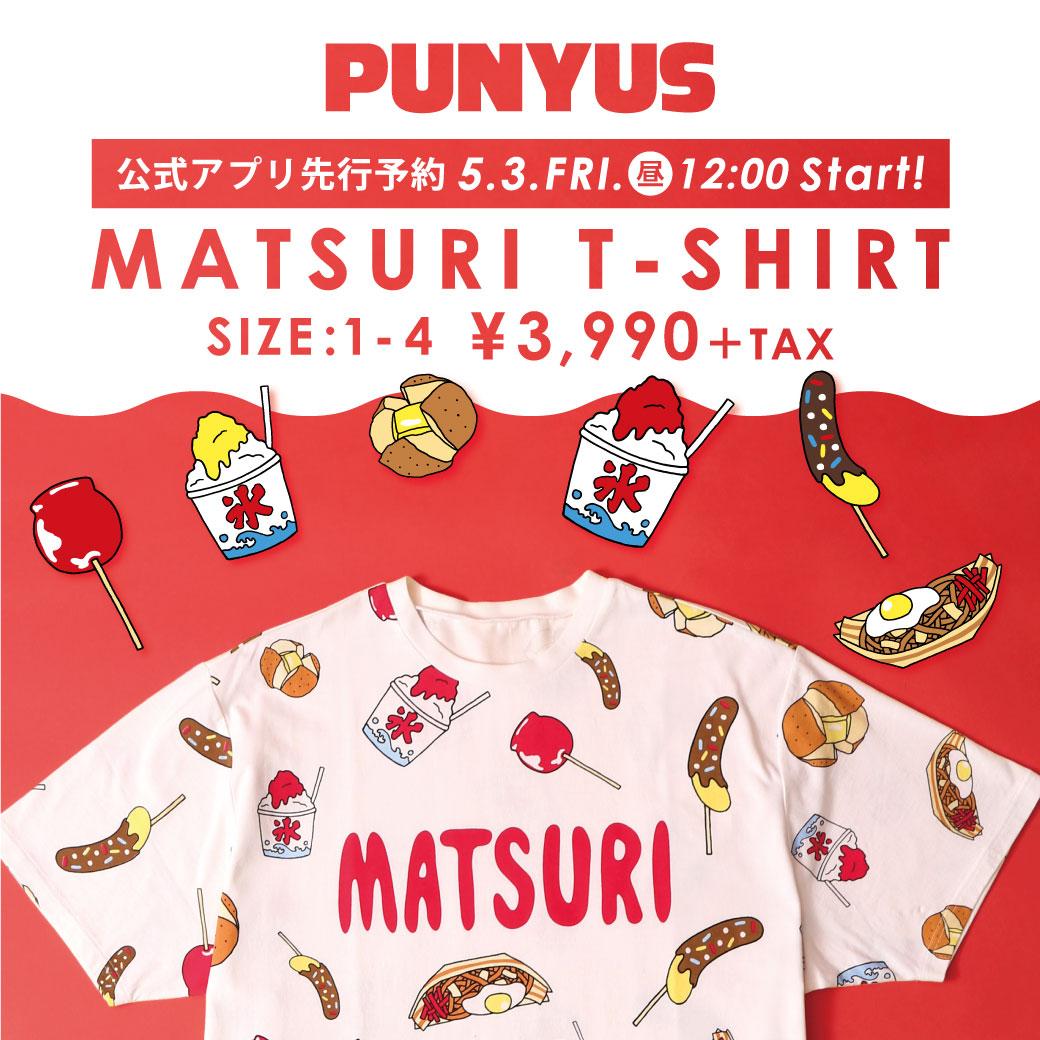 【PUNYUS公式アプリ】5/3(金)〜祭り総柄Tシャツ先行予約スタート!