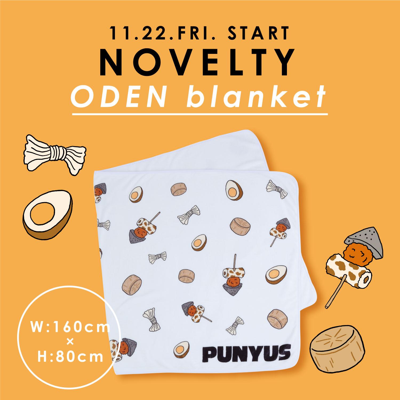 11/22(金)〜ノベルティフェア!