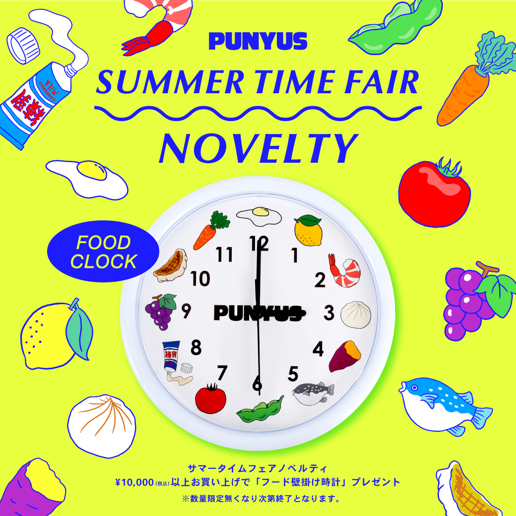 6/26(金)〜SUMMER TIME FAIR!!