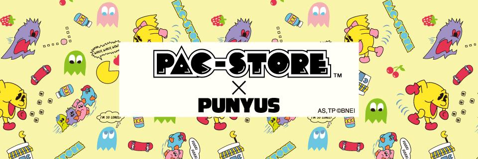 PAC-STORE×PUNYUSコラボアイテム